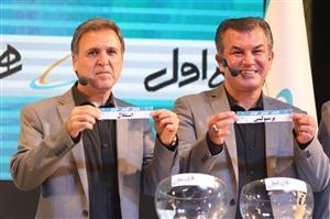برنامه کامل نیمفصل لیگ برتر اعلام شد