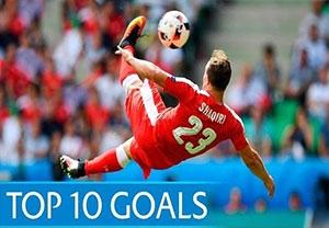 10 گل برتر یورو 2016 منتخب یوفا