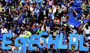 رای نهایی استیناف درباره بازی استقلال