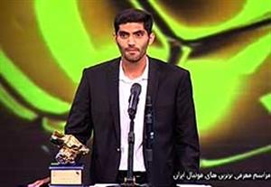 محمد انصاری، بهترین بازیکن اخلاق شد