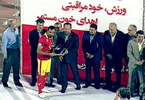 مراسم قبل بازی استقلال - نفت تهران