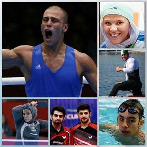با تک ستاره های ایران در ریو