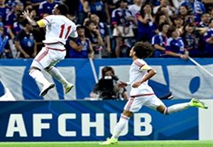 گلهای بازی ژاپن 1-2 امارات