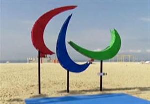 رونمایی از نماد بازی های پارالمپیک ریو 2016