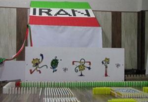 دومینوی جذاب المپیکی ایران