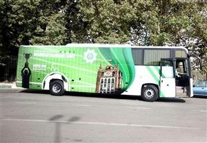 دو اتوبوس از هواداران ماشینسازی در تهران
