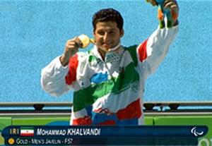 مراسم اهدای مدال طلا خالوندی و نقره حیدری