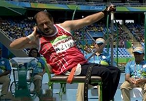 کسب مدال برنز اسدالله عظیمی در پرتاب وزنه پارالمپیک