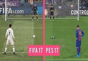 مقایسه ضربات پنالتی در PES17 و FIFA17