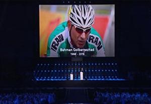 سکوت در اختتامیه پارالمپیک به خاطر درگذشت گلبارنژاد