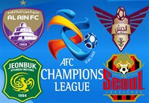 تیم های حاضر در مرحله نیمه نهایی لیگ قهرمانان آسیا