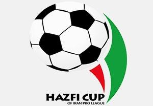 قرعهکشی مرحله یک چهارم نهایی جام حذفی