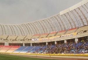 افتتاح ورزشگاه نقش جهان پس از 23 سال