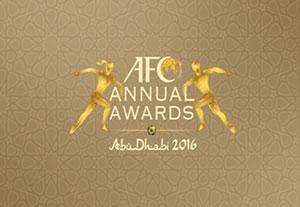 پیشنمایش مراسم برترینهای آسیا در سال 2016
