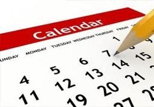 تقویم هفتگی دنیای فوتبال (95/09/25)