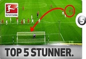 5 گل برتر از راه دور در نیم فصل اول بوندسلیگا