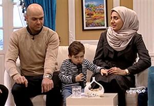 گفتگو جذاب با یوسف کرمی و خانواده اش