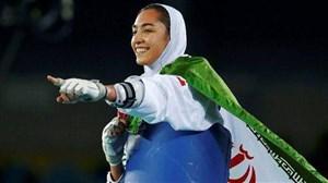 9+5 چهره خبرساز ورزش ایران در سال 95