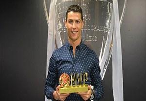 رونالدو برنده جایزه ارزشمندترین ورزشکار سال (MVP)