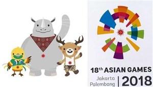 اندونزی، سربلند در آزمون میزبانی