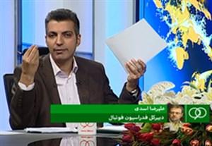 گفتگو داغ با نجفی و اسدی درباره محرومیت جنجالی تراکتورسازی
