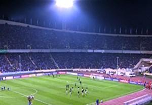 حال و هوای ورزشگاه آزادی دقایقی قبل از شروع بازی استقلال - السد