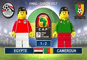 شبیه سازی جالب از فینال جام ملت های آفریقا با لگو