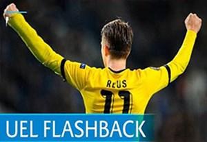 لحظات خاطره انگیز مرحله یک شانزدهم تاریخ یورو لیگ