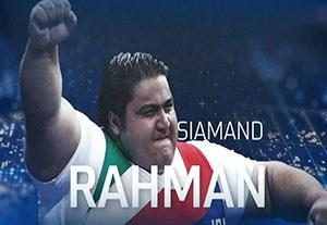 ناکامی سیامند رحمان در کسب عنوان ورزشکار معلول سال