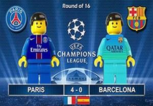 شبیه سازی شکست سنگین بارسلونا مقابل پاری سن ژرمن با لگو