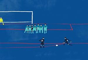 انیمیشن سوپرگلهای دیماریا در دیدار برابر بارسلونا