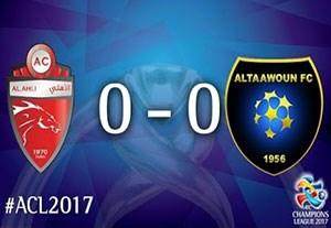 خلاصه بازی الاهلی امارات 0-0 التعاون عربستان