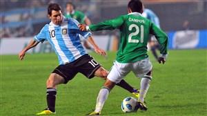 پیش بازی بولیوی – آرژانتین