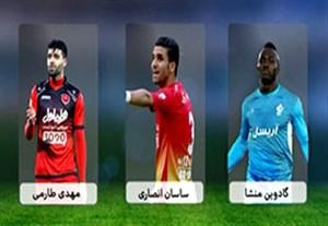 مقایسه و آنالیز برترین گلزنان لیگ برتر