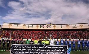 لطف تراکتوریها را در تهران جبران میکنیم