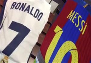 رختکن رئال مادرید و بارسلونا قبل از شروع ال کلاسیکو