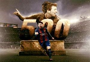 پانصدمین گل لیونل مسی در لالیگا با درخشش مقابل رئال مادرید