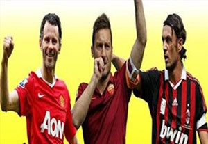 بازیکنان وفادار به یک باشگاه در تمام سالهای فوتبالشان