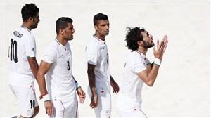 معرفی ترکیب ساحلی بازان برای جام بین قارهای