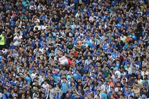 تشویق هواداران مزد تلاش استقلالی ها