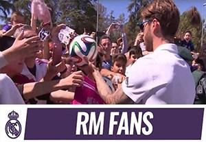 سفر بازیکنان رئال مادرید به گرانادا