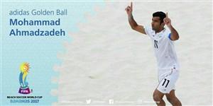 احمدزاده نامزد دریافت بهترین بازیکن جام جهانی