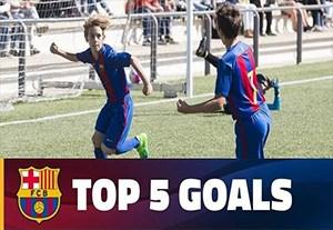 5 گل برتر آکادمی بارسلونا (10-08-96)