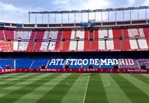 ورزشگاه ویسنته کالدرون قبل از برگزاری دیدار بارسلونا و آلاوس