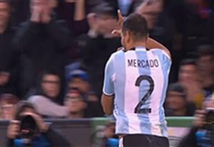 گل گابریل مرکادو؛ برزیل - آرژانتین
