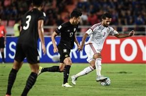 فرار امارات با بائوزا از شکست برابر تایلند