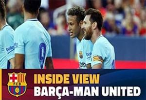 پشت صحنه بازی بارسلونا و منچستریونایتد