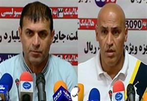 کنفرانس خبری مربیان قبل از بازی استقلال - استقلال خوزستان