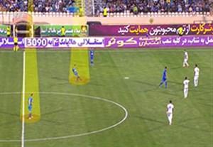 آنالیز بازی استقلال - استقلال خوزستان
