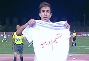 گل احمدزاده؛ نفت - پرسپولیس